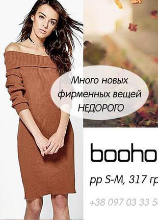 🌼👗🌼 новая брендовая одежда - приятные цены - теплое платье с открытыми плечами