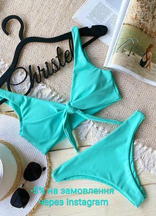 Женский купальник мятного цвета, бра на завязках, трусик бразилиана, роздельный купальник, жіночий купальник