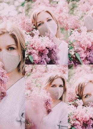 Багаторазова маска шайн рожева