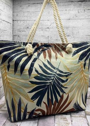 Супер цена! пляжная, летняя сумка 55х40х15