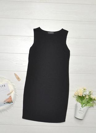 Стильне плаття з полосками по боках primark.