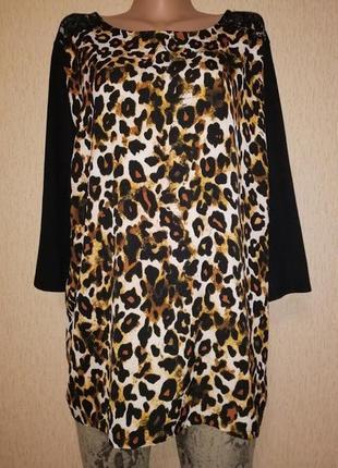 Красивая женская кофта, блузка с леопардовым принтом 22 размера george