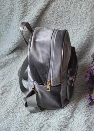 Велюровый рюкзак / портфель