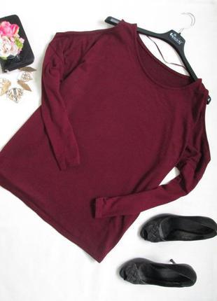 Трендовый свитер цвет марсала оверсайз atmosphere