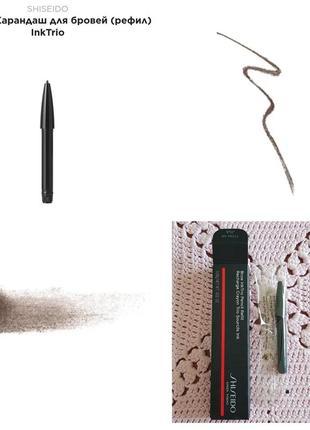 🌞sale🌞shiseido brow inktrio pencil deep brown карандашь для бровей рефил