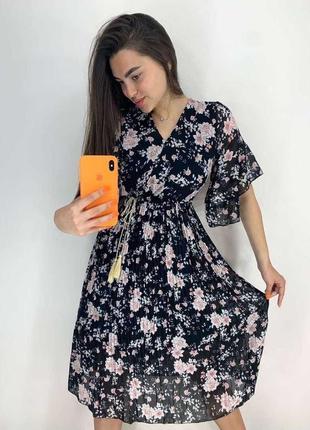 Платье 😻бесплатная доставка 🚚