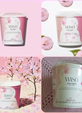 Shiseido waso silky smooth mochi mask шелковая маска для лица1 фото