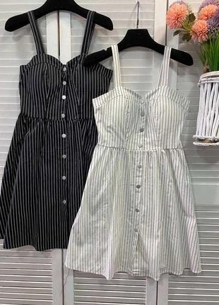 Платье 😻сарафан 💓