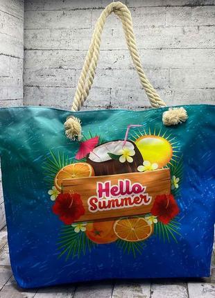 Пляжная, летняя сумка 55х40х15