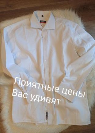 Рубашка белоснежная🌿