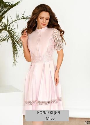 Нежное хлопковое платье 4 цвета, р. 42, 44, 46, 48 беспл. доставка
