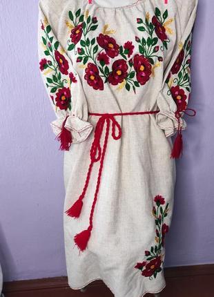Ручна вишивка тканина льон!