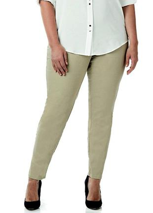 Удобные зауженные стреч брюки