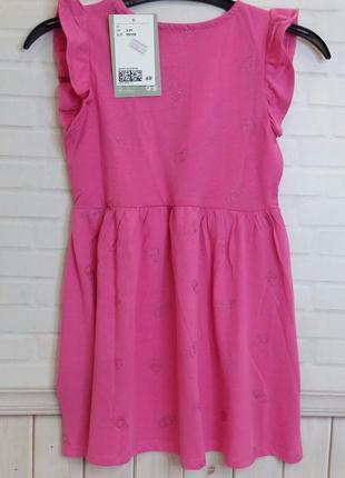 Нове плаття,  малинового кольору з морозивом h&m 98-104 110-116 122-128 134-140