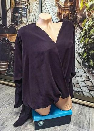 Шифоновая блузка со шлейфом select
