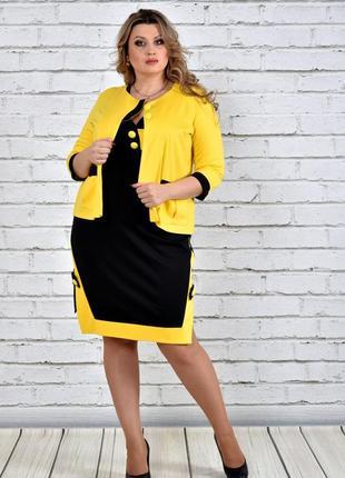 Женский костюм большого размера платье пиджак большого размера