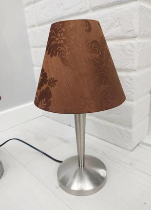 Настольна лампа приліжкова лампа