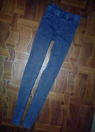 Джегинсы ласины брюки мраморного цвета серого р с