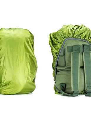 Raincover.чехол на рюкзак и сумку водонепроницаемый,8+цветов,7размеров