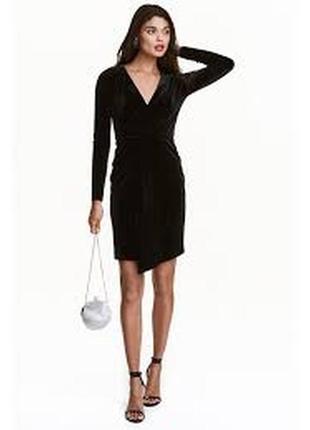 Суперское вилюровое платье с вырезом декольте