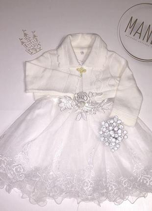 Платье белое с болеро 80,92,98,104