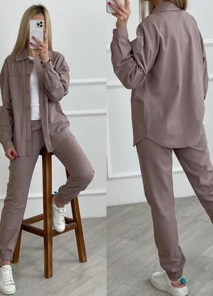 Костюм штани+сорочка