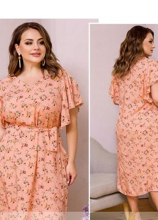 Легкое летнее платье-сарафан из штапеля размеры 50-52,54-56,58-60,62-64,66-68 (2259)