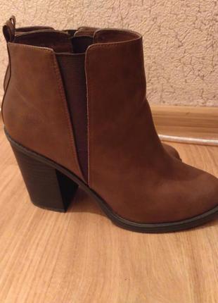 Кожаные осенние ботинки, сапоги с резинкой
