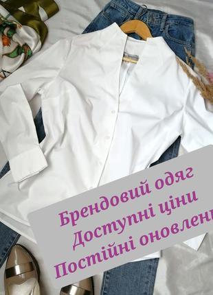 Оригінальна стильна біла натуральна хлопкова блузка сорочка з ковніром стойочков на гудзиках