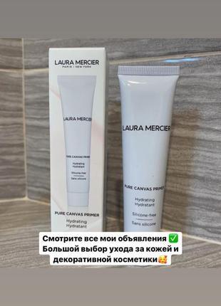Праймер  база под макияж от laura mercier 25 мл