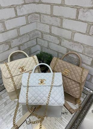 Стеганная женская сумка