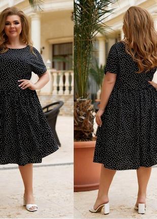 Летнее свободное стильное платье!