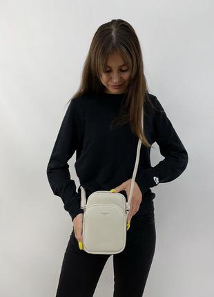 Женский кожаный клатч высокий для телефона magicbag светло-бежевый