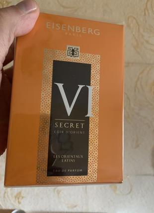 Eisenberg secret vi cuir d'orient  нишовая парфюмерия 100 мл