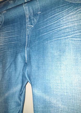 Лосины синтетика под джинс3 фото