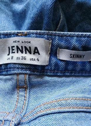 Трендовые женские джинсы3 фото
