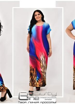 Яркое летнее женское платье от 50 до 642 фото