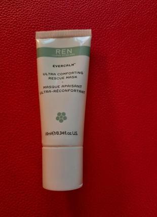"Маска ""комфорт"" для чутливої шкіри ren evercalm ultra comforting rescue mask 10ml"