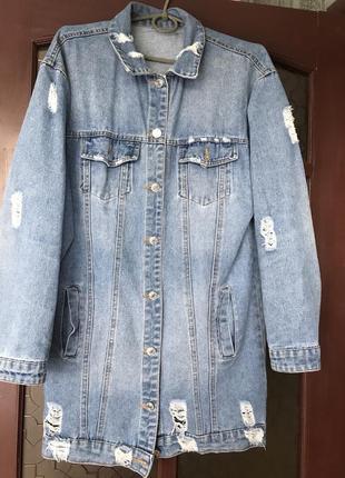 Джинсовка /джинсовая курточка