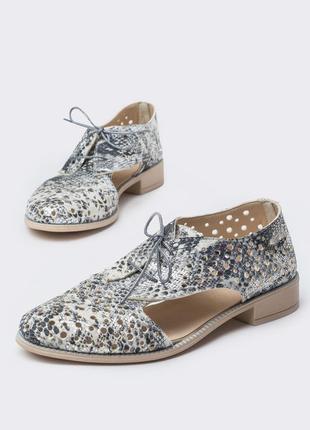 Туфли кожаные с перфорацией