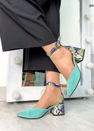 Туфли на низком каблуке натуральна кожа замш