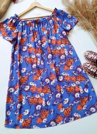 Новое платье сарафан papaya