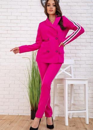 Стильный яркий женский костюм с брюками и пиджаком брючный женский костюм с пиджаком малиновый цвет