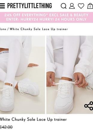 Белые кроссовки на платформе4 фото