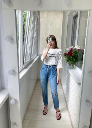 💘стильные мом джинсы с актуальными рванками на болтах💘