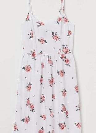 Белое платье сарафан короткая от h&m
