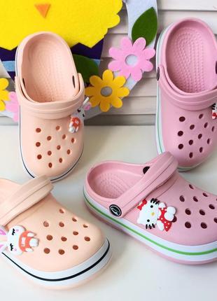 Кроксы на девочек 18-29р. сабо на девочку. детская обувь. детские кроксы.