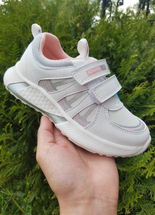 Белые кроссовки для девочки weestep 27 -32 размер