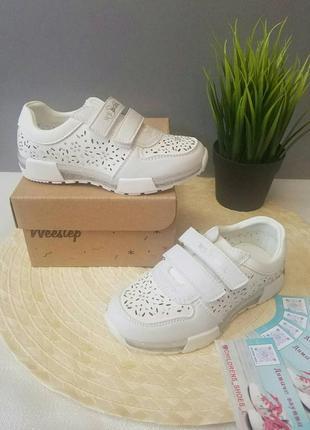 Летние белые кроссовки для девочки weestep 28 29 32 размер