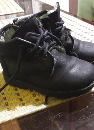 Ботинки zara 21р, кожа